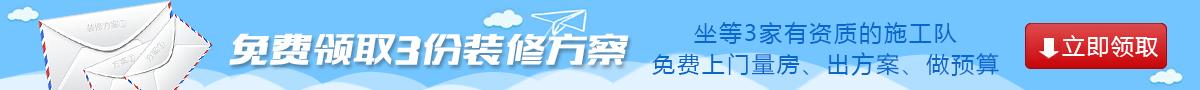 万博matext官网登录app招标