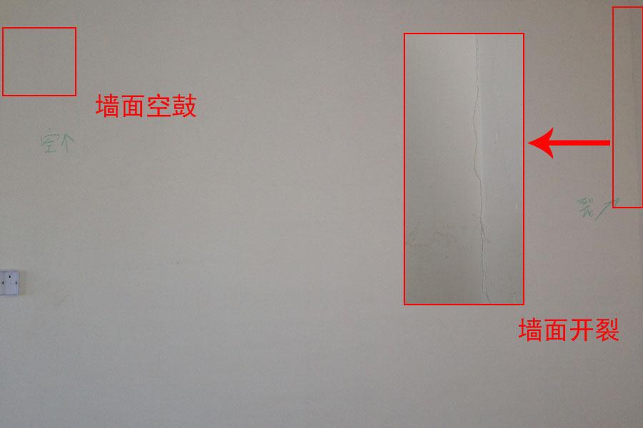 专家分析墙面空鼓的原因和处理方法