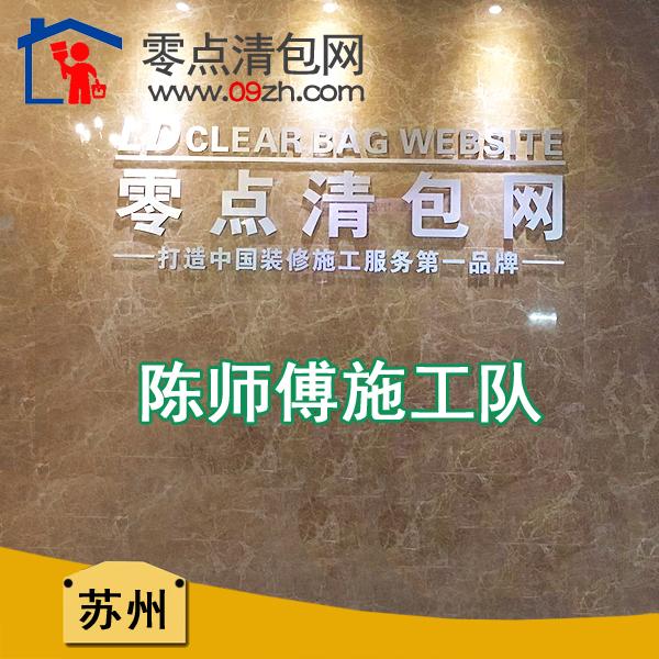 陈师傅万博max手机客户端下载